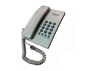 TELEFONO PANASONIC KX-T7700X BLANCO
